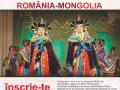 afis-mongolia